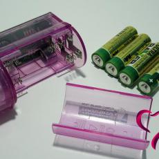 vymena-baterii-perlickovy-vibrator-deluxe