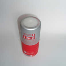 tenga-double-hole-3